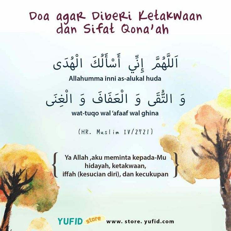 For taqwa