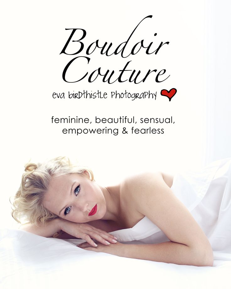 Boudoir Couture is feminine, beautiful, sensual, empowering and fearless. Just like you!  #boudoircouture #boudoir #portrait #limerick #photography