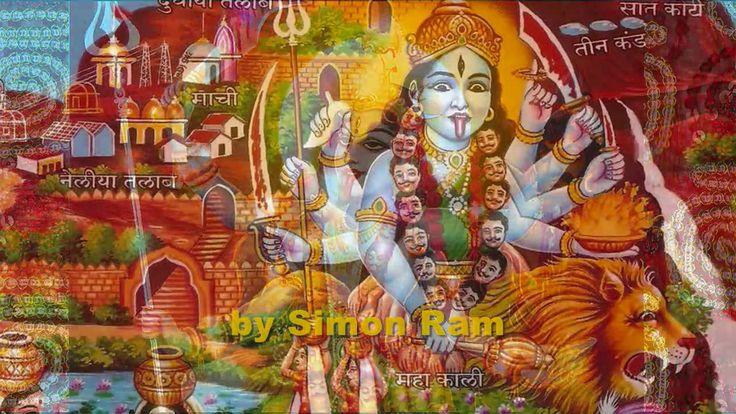 Sri Kali Chalisa (Hindi with English translation)