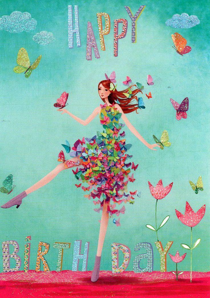 Открытки с днем рождения танцовщице красивые, подруге д.р