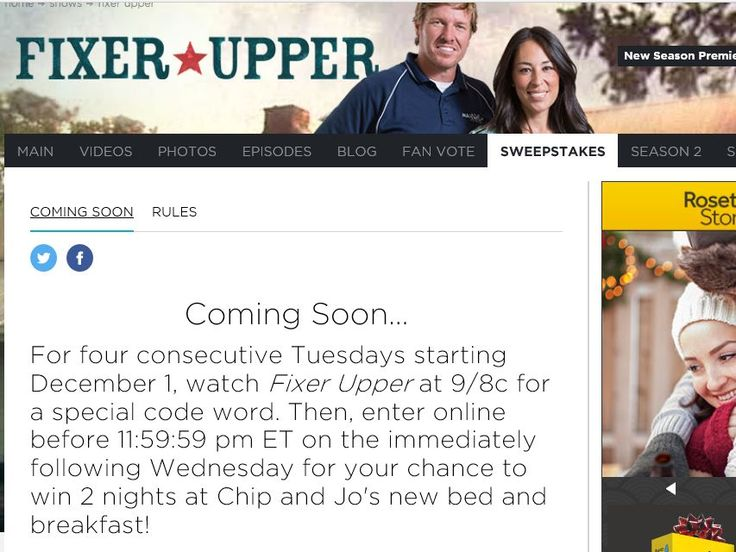 Enter the HGTV Fixer Upper's Ultimate Escape Sweepstakes for a chance to win a 3-day/2-night trip for two to Waco, TX!