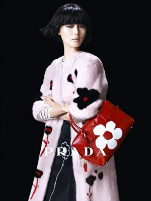 An Influx of East Asian Models Score High Fashion Ads: Progress or Posturing?: Sung Hee Kim for Prada Spring/Summer 2013