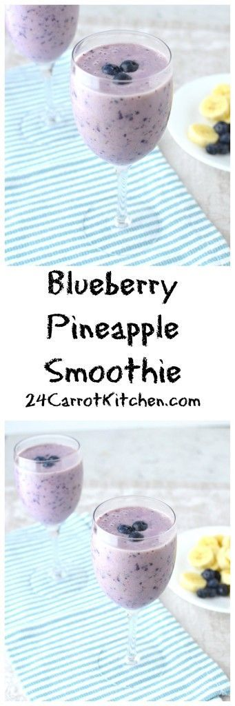 Click for the Blueberry Pineapple Smoothie recipe!  |grain free, gluten free, dairy free, paleo, smoothie, blueberry, vegan, breakfast|
