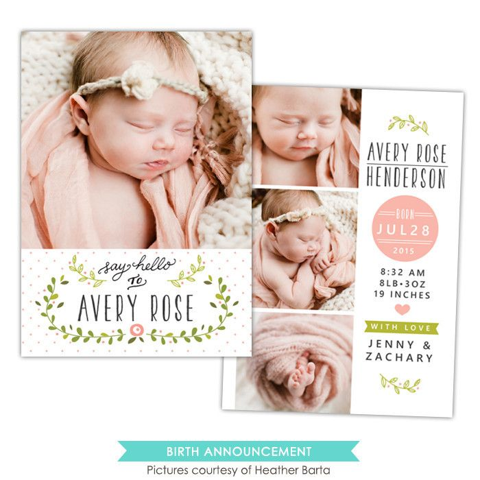Birth Announcement | Rose garden | Photoshop templates for photographers by Birdesign