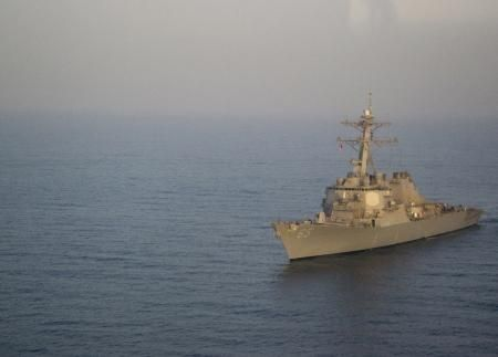 Navy moves destroyers ahead of possible North Korea missile launch #northkorea #peace #nuclearwar