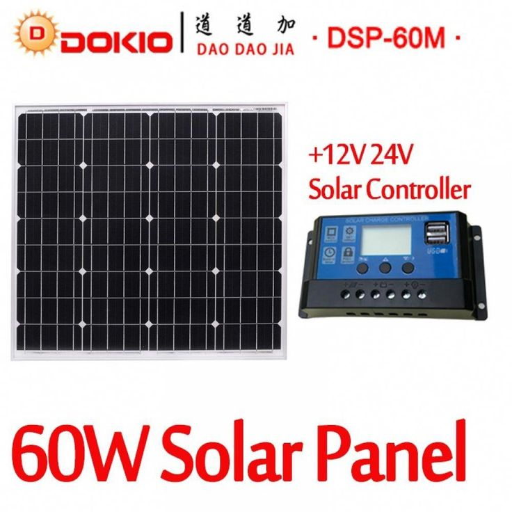 Dokio Brand 60w 18 Volt Black Solar Panel China 10a 12 24 Volt Controller 60 Watt Panels Sola Solar Power Energy Solar Energy Information Solar Energy System