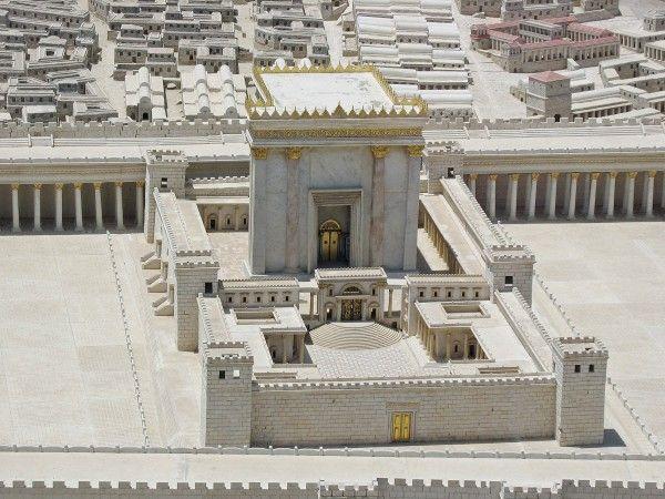 Ezra overview temple