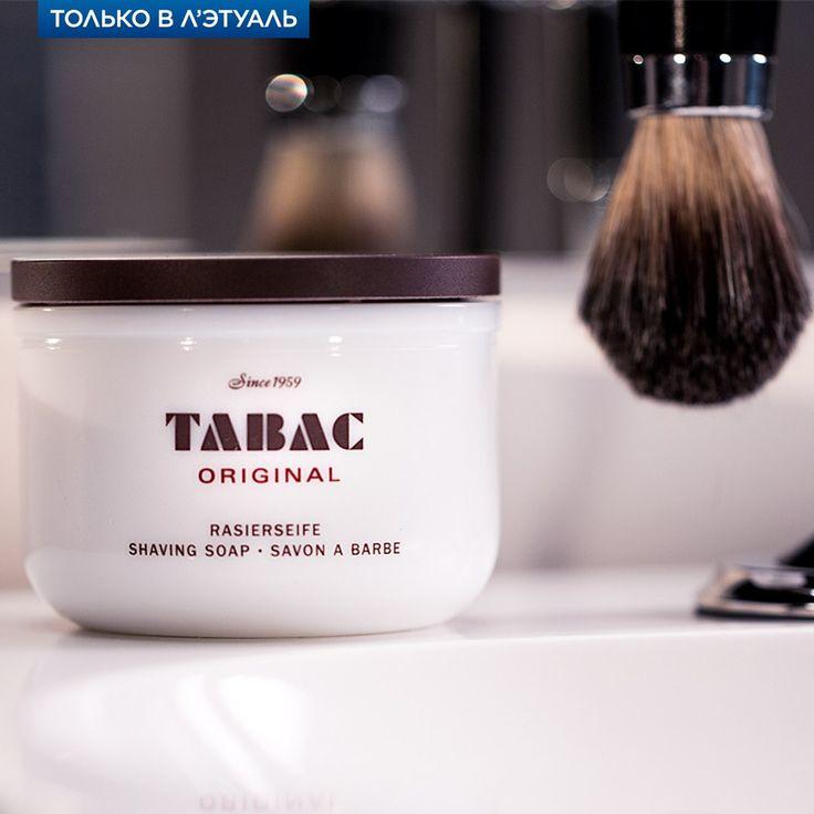 Сливочная текстура, аромат цитрусовых и лаванды… Ммм! Нет, это не пирожное и не коктейль, а мыло для бритья марки TABAC, обладающее всеми свойствами, улучшающими настроение. Пена мягко ложится, поэтому лезвие станка будет плавно скользить, обеспечивая комфортное бритьё. Глицерин, входящий в формулу, глубоко увлажнит и разгладит кожу. Купить vk.cc/6VPaQw #лэтуаль #letoile #tabac #mensterritory #exclusive #эксклюзивно #тольковлэтуаль #recommended #рекомендуем #мужскаятерритория