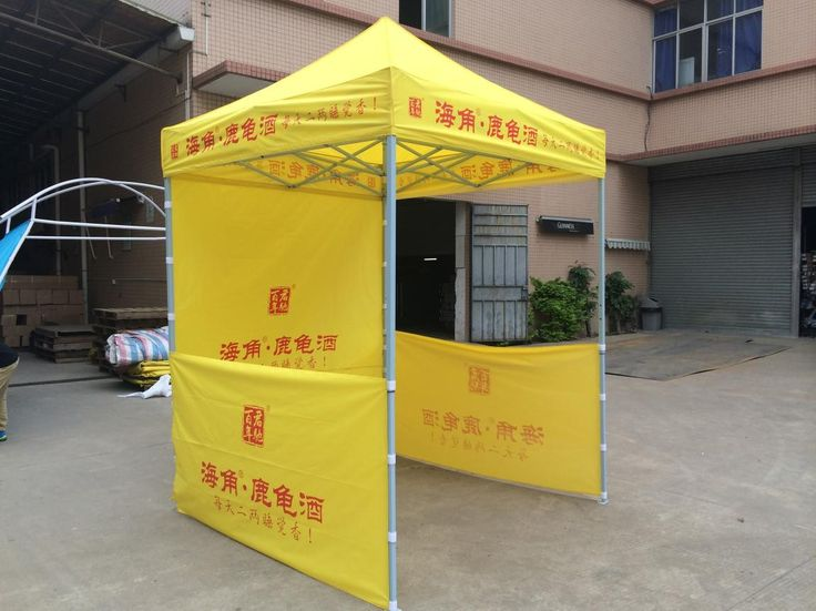 Screen Printing Steel Frame Promotional Tent 2x2m 4