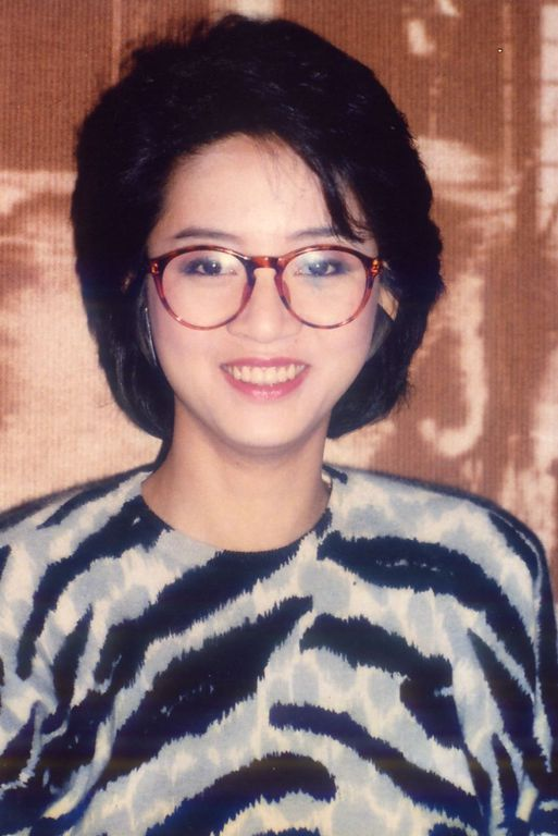 Anita Mui with glasses, 1980s