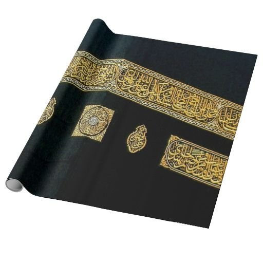 essay writing on eid ul fitr