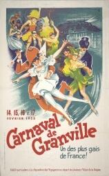 Carnaval de Granville. Un des plus gais de France ! / Roger Soubie. 1953.