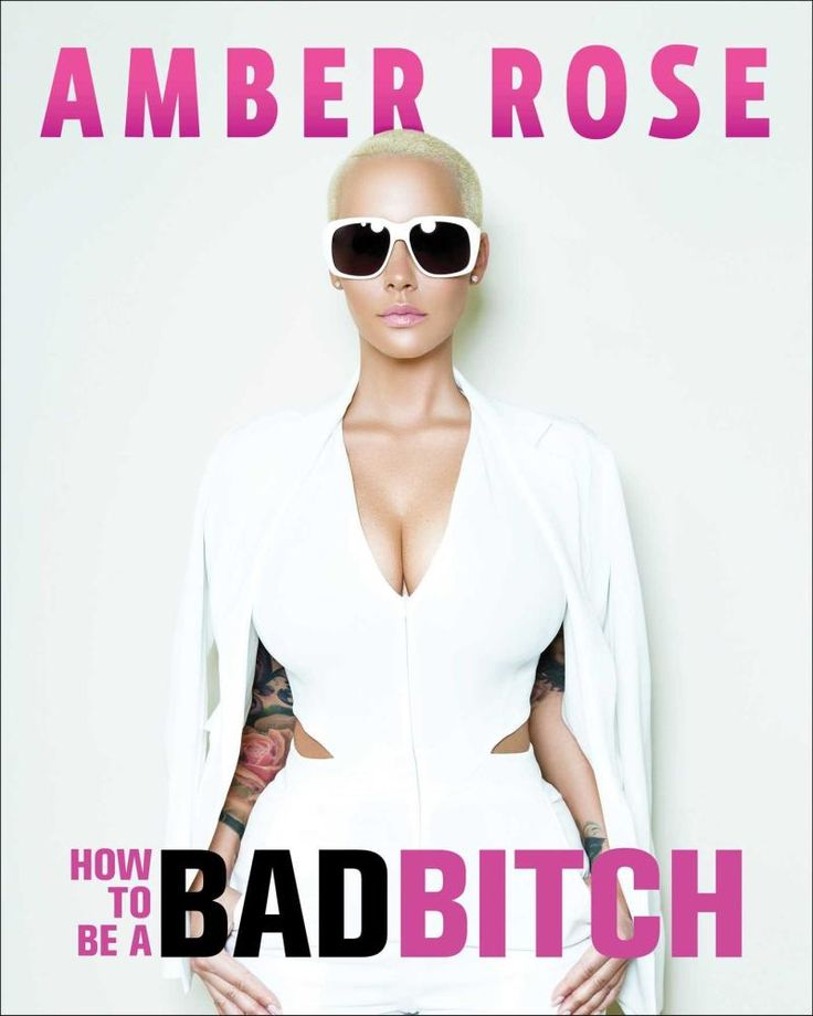 Amber Rose Debuts a Very NSFW Book Cover