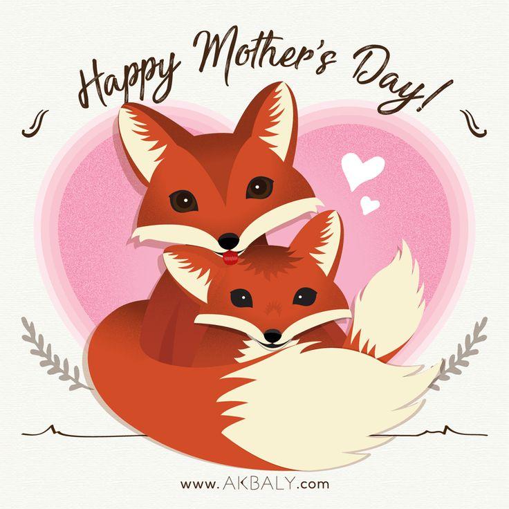 Новым, день матери милые картинки
