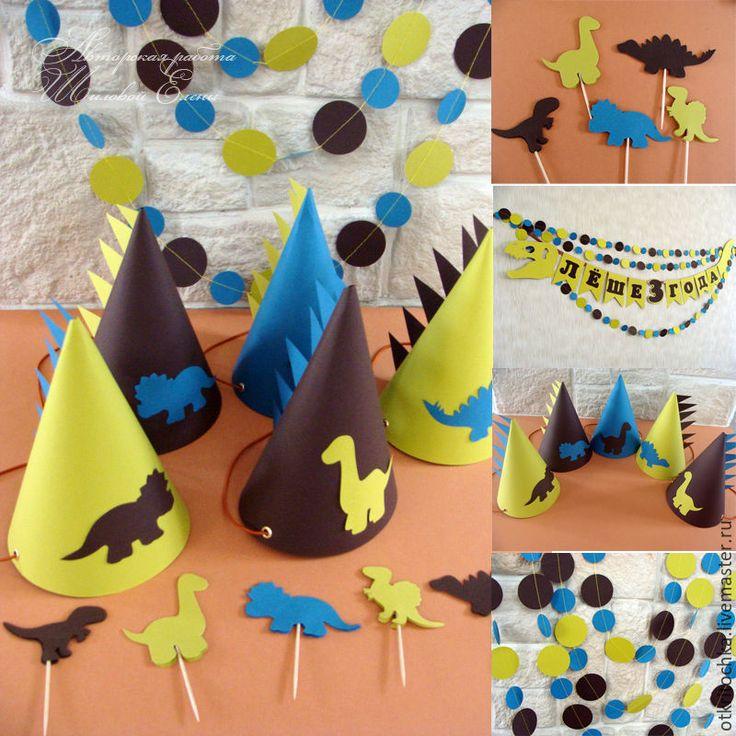 """Купить детский праздник """"Динозаврики"""" (цвет любой) - детский праздник, динозавр, детский день рождения"""