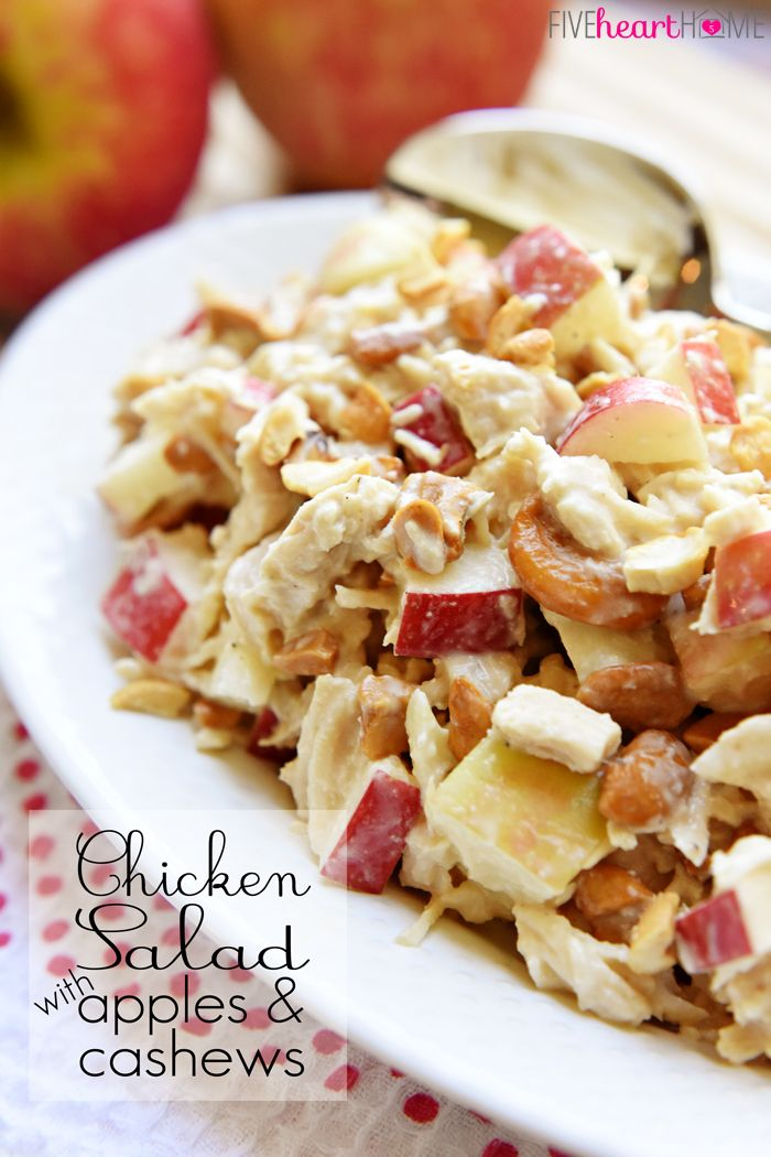 Chicken Salad with Apples and Cashews ~ a honey-kissed autumn spin on the classic Sonoma Chicken Salad!!
