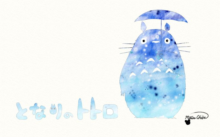 My Neighbor Totoro graphics attempt - Baby room decor, Mickey and Megan's Blog, Print and frame