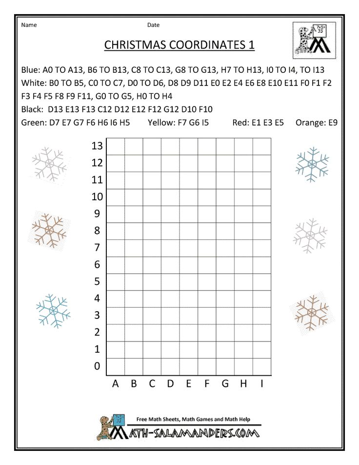 christmas fun math coordinates 1