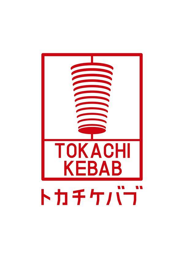 TOKACHI KEBAB on Behance