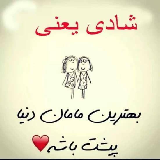 عکس پروفایل پدر و مادر Persian Calligraphy Tattoo Nurse Art Couple In Love Photography