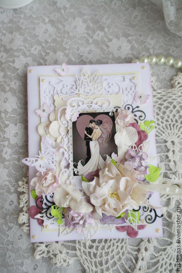 Купить Свадебная открытка конверт ручной работы с цветами - сиреневый, открытка свадебная