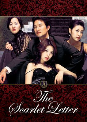 The Scarlet Letter (2004) - After a police detective gets assigned to a new homicide case, his professional life and secret love affairs begin to collide dangerously.