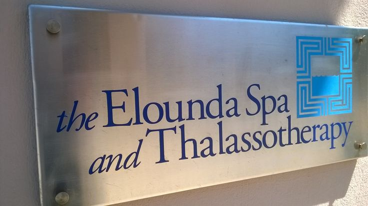 Elounds Spa Crete