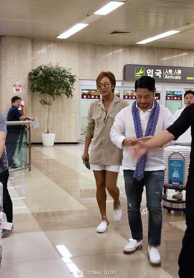 Jang Keun Suk - Havaalanı Modası