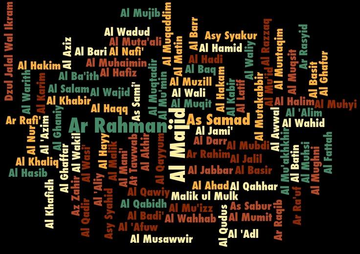 asmaul husna typography 99 names of allah pinterest