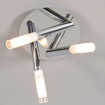 Best Lampen en verlichting online bestellen