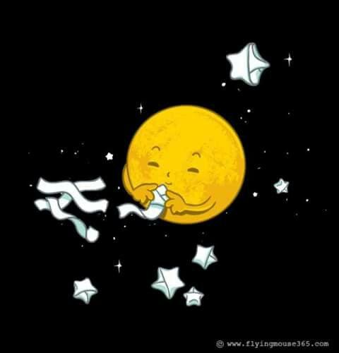 Play moon