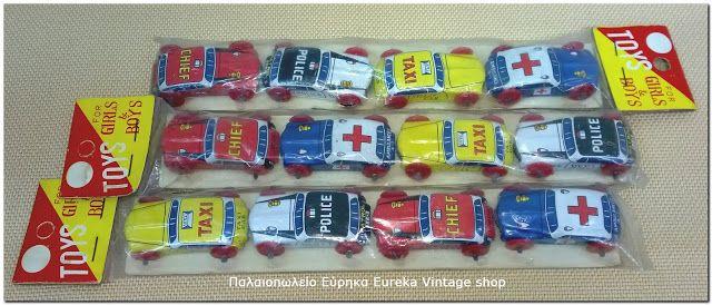 Σφραγισμένα μικρά μεταλλικά αυτοκινητάκια πιθανόν από την δεκαετία 1970's ή παλαιότερα. Είναι Made in Japan.