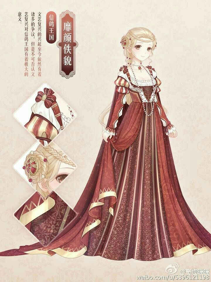 Anime Characters 162 Cm : Best female character designs images on pinterest