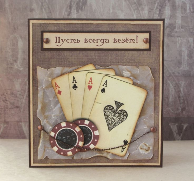 открытки ручной работы: 20 тыс изображений найдено в Яндекс.Картинках