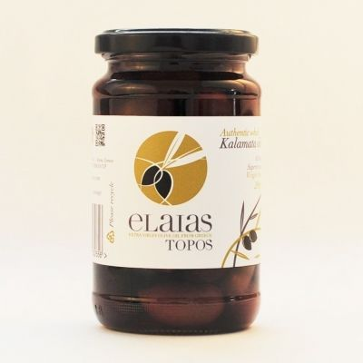 Authentic whole Kalamata olives