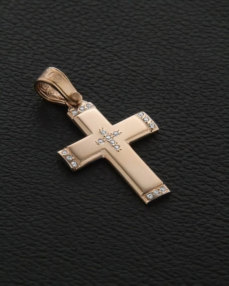 Σταυρός Βαπτιστικός Ροζ χρυσός Κ14 με Ζιργκόν