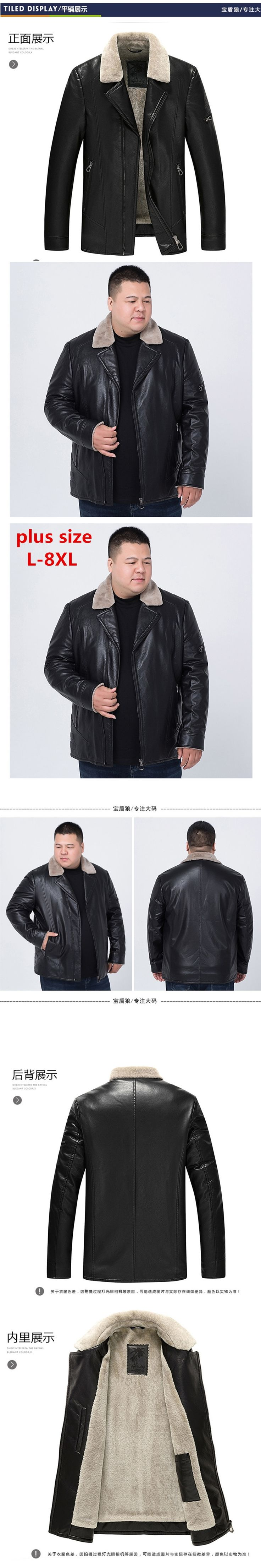 2017 NEW Plus size 8XL 7XL 6XL 5XL jacket fur collar genuine leather jacket men black sheepskin coat winter bomber jacket male