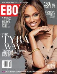 FREE One Year Subscription to Ebony Magazine on http://hunt4freebies.com