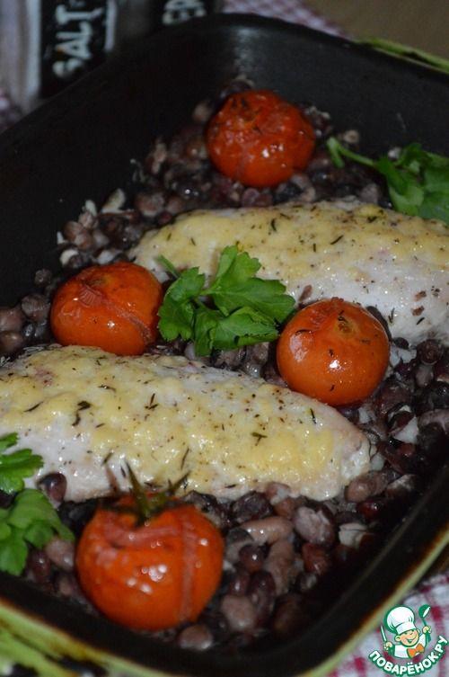 Куриное филе, запеченное с фасолью и помидорами - кулинарный рецепт