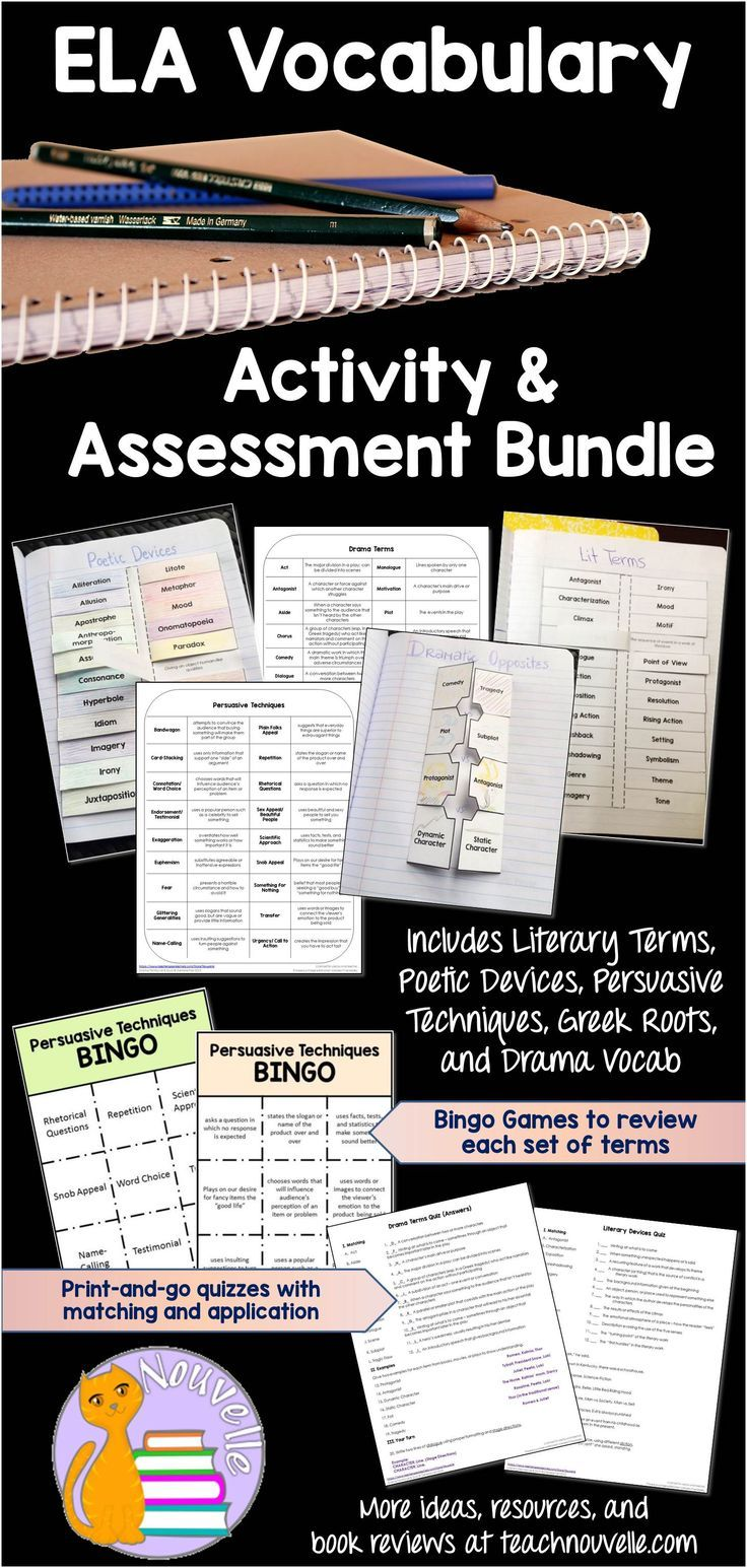 This English Language Arts Vocabulary Bundle includes five great tools for teaching literary devices and terminology, poetic devices and figurative language, drama terminology, Greek roots, and persuasive techniques. For each area, you get a list of terms, Interactive Notebook foldables, a print-and-go quiz, a BINGO! review game, and an answer key. (grades 5-12)