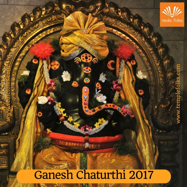 Ganesh Chaturthi are considered extremely auspicious for