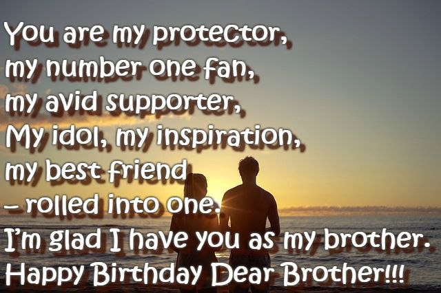 Happy Birthday Wishes for Younger Brother from sister