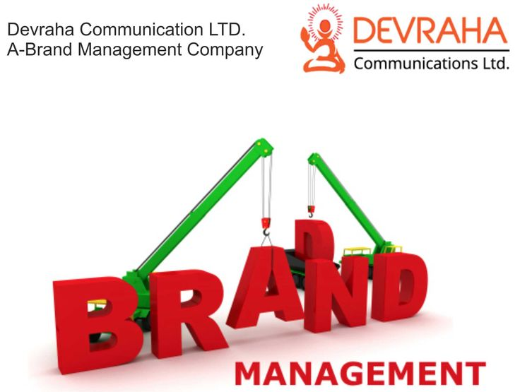 Devraha Communication which is an experienced and longstanding name in Brand Management Company, Graphic Design Company and Event Management Company in Delhi has been awarded by a leading Print Publication as Highest Billing Classified Agency and Best Performing Agency. We are competent to provide you with best suited economical packages for your advertising needs.