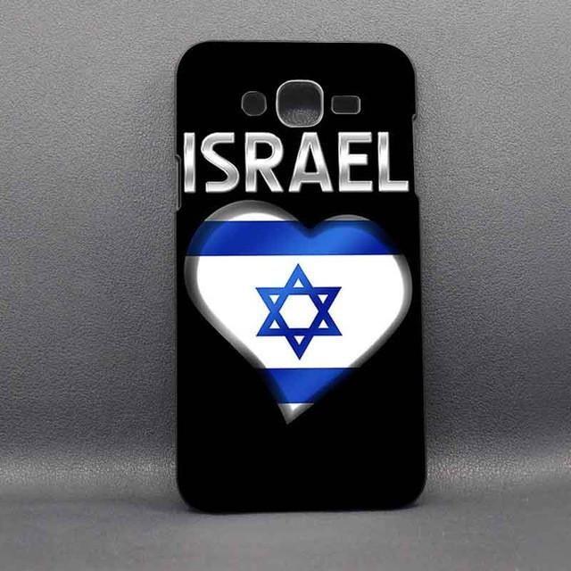 Samsung Galaxy Hard Case - Israeli Flag In Heart
