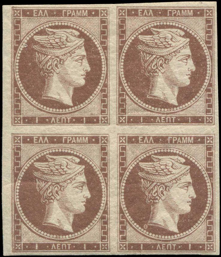 """1l. brown in bl.4., m. Top pair showing """"typical"""" first athens impression in combination with bottom pair showing """"Non typical"""" impression. Tiny pinhole on top left stamp. Superb appearance & very rare multiple. Only a few blocks are known. (Hellas 9IIc)."""