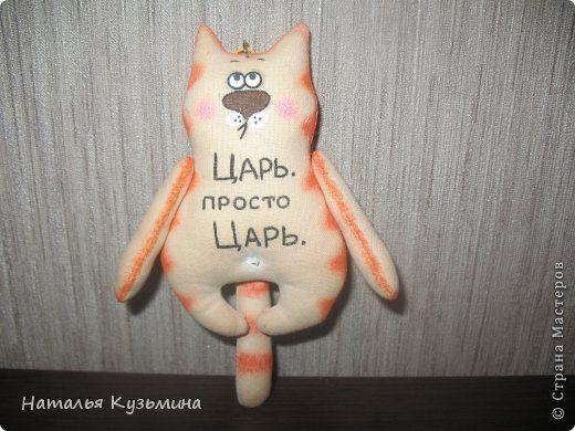 Кофейные коты. Размер 10-12 см. фото 3