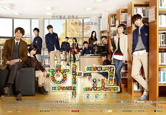 Sinopsis Drama School 2013