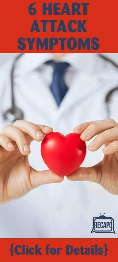 Dr Oz shared why to chew aspirin during a heart attack, because every second counts! Here are six heart attack symptoms you may not have expected: http://www.recapo.com/dr-oz/dr-oz-product-reviews/dr-oz-chew-aspirin-during-heart-attack-salicylate-cream-for-pain/