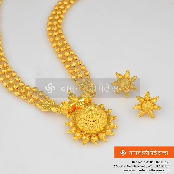 Another #fabulous, #stunning and #attractive gold necklace set from our bright collection.  Click here to view more : http://bit.ly/1indk89  #jewellerylove #finejewelry #ethnic #classicjewelry #Jewelrycollection #ethnicjewelery #goldnecklaceset #indianjewellery #necklace