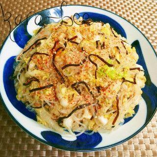 白菜たっぷりヘルシー♡ツナと白菜の浅漬けラーポン春雨サラダ
